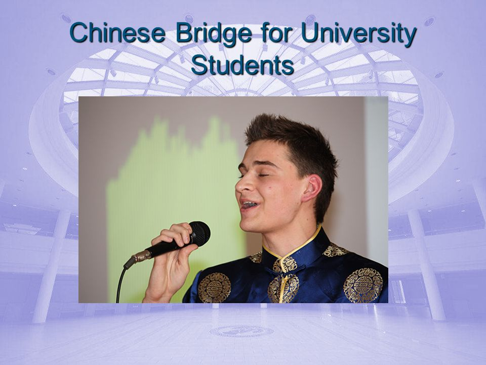 Chinese Bridge for University Students