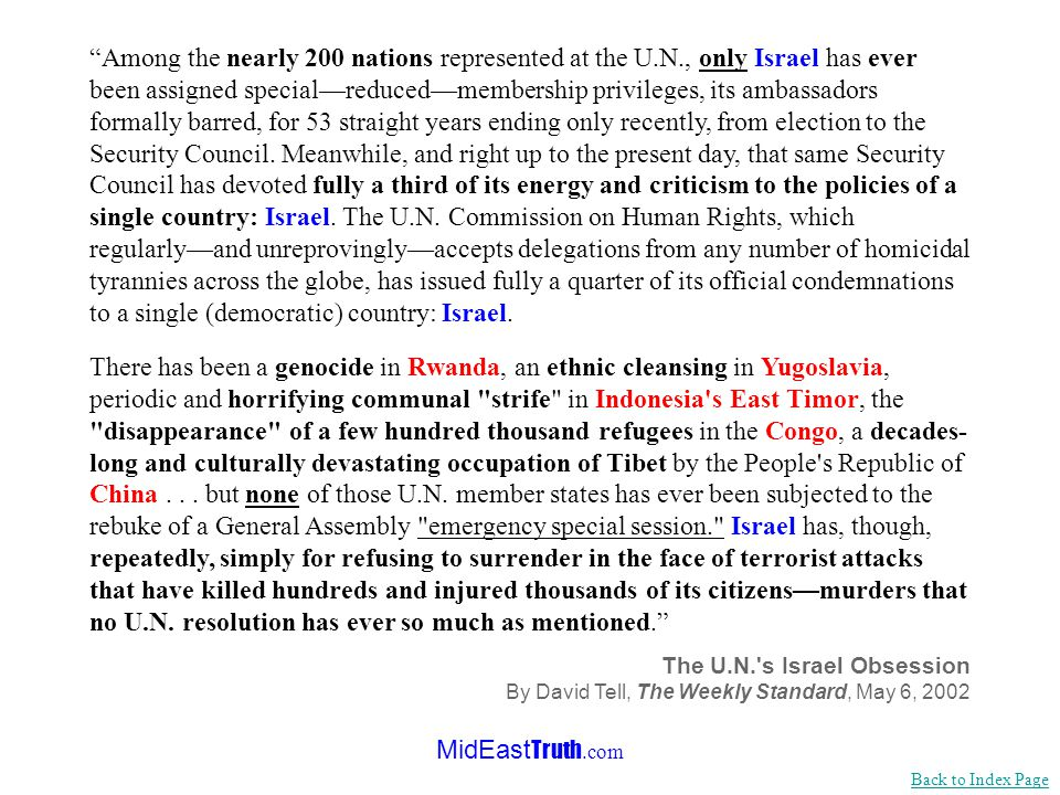 MidEast Truth.com By Noah Bee, September 1981. United Nations decisions detrimental to Israel's interests take the shape of a giant guillotine. Back t