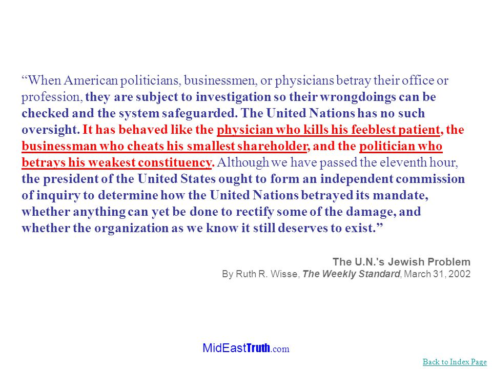 MidEast Truth.com So what is the Conclusion ? Back to Index Page