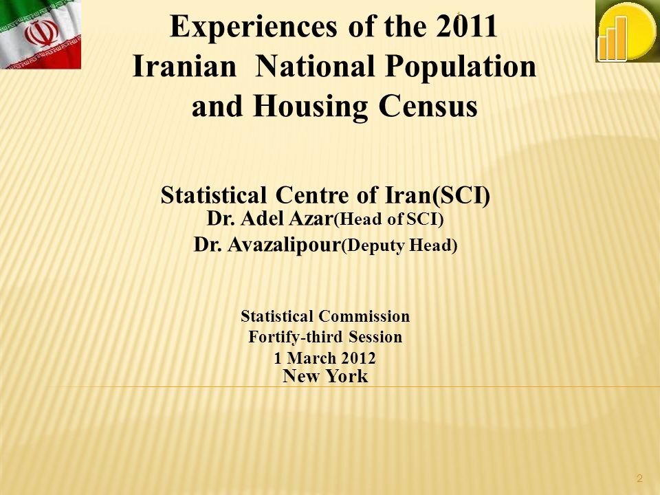 Experiences of the 2011 Iranian National Population and Housing Census Statistical Centre of Iran(SCI) Dr.