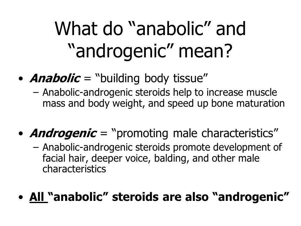 Myth or fact? The newer steroids are safer and have fewer harmful side effects.