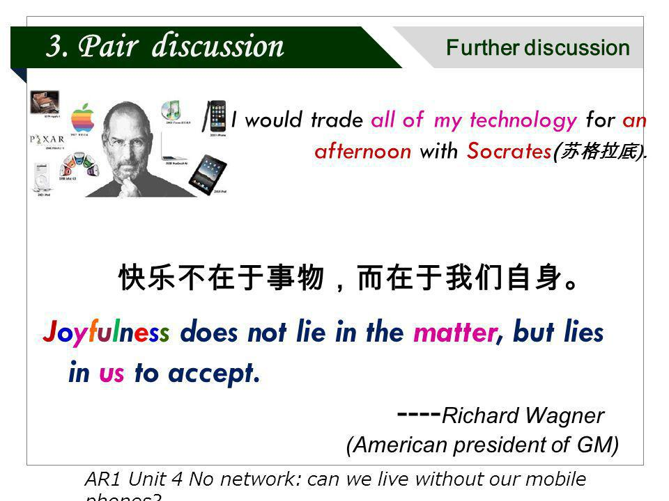 I would trade all of my technology for an afternoon with Socrates ( ).