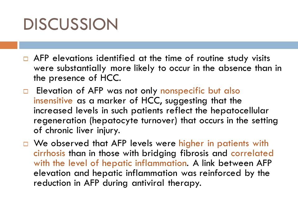 DISCUSSION AFP elevations identified at the time of routine study visits were substantially more likely to occur in the absence than in the presence o