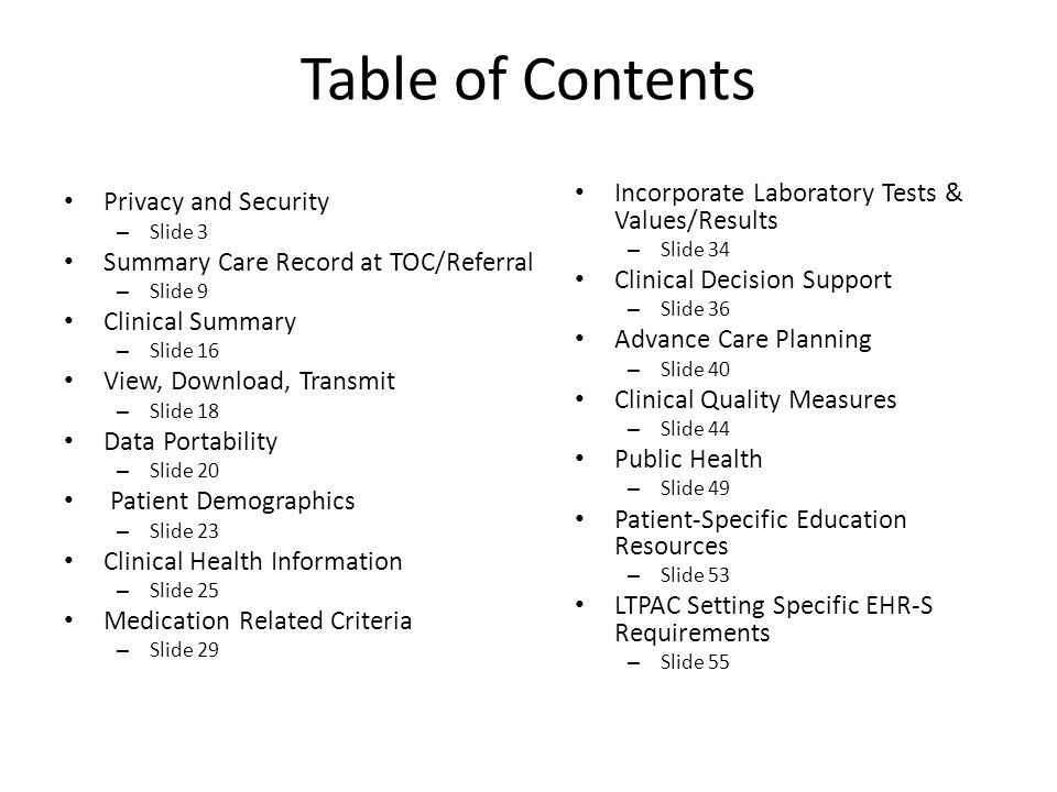 Comparison: ONC, HL7 Functional Profile and CCHIT LTPAC Criteria Privacy & Security related criteria: – Authentication, Access Control & Authorization – Auditable Events & Tamper-Resistance – Audit Report(s) – Amendments – Automatic Log-Off – Emergency Access – End-User Device Encryption – Integrity – Optional – Accounting of Disclosures