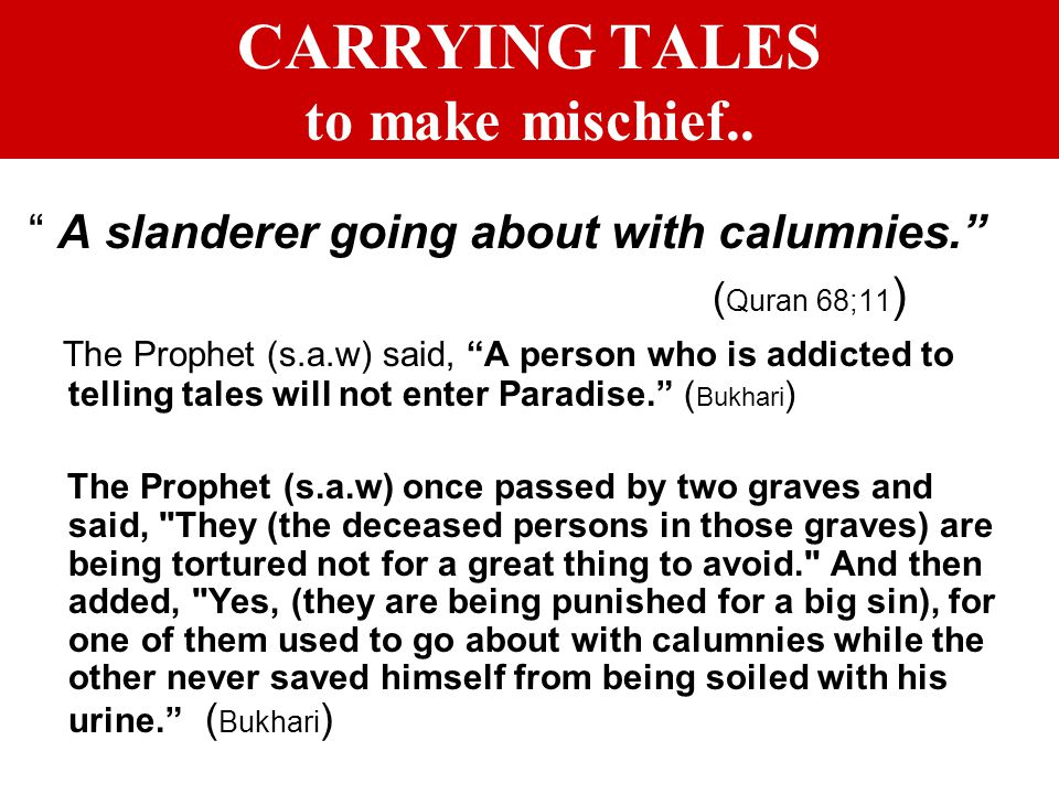 The Difference between Backbiting & Slander..