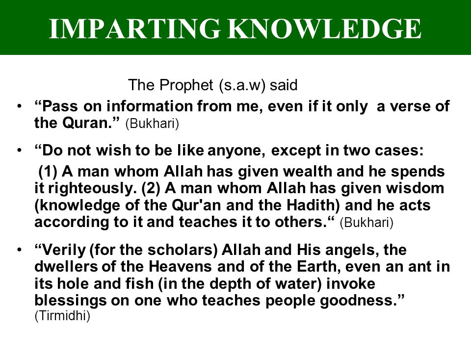 INVOKING BLESSINGS ON THE PROPHET (s.a.w) Allah and His angels send blessings on the Prophet.