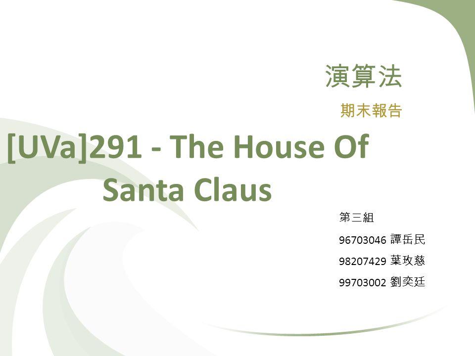 96703046 98207429 99703002 [UVa]291 - The House Of Santa Claus