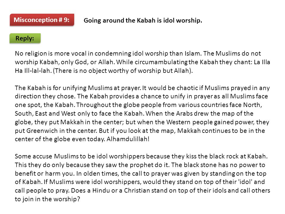 Reply: Misconception # 9: Going around the Kabah is idol worship.