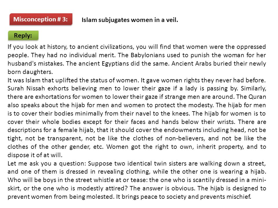 Reply: Misconception # 3: Islam subjugates women in a veil.