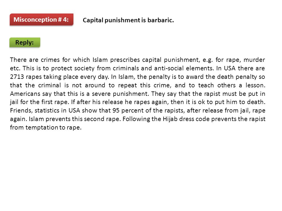 Reply: Misconception # 4: Capital punishment is barbaric.