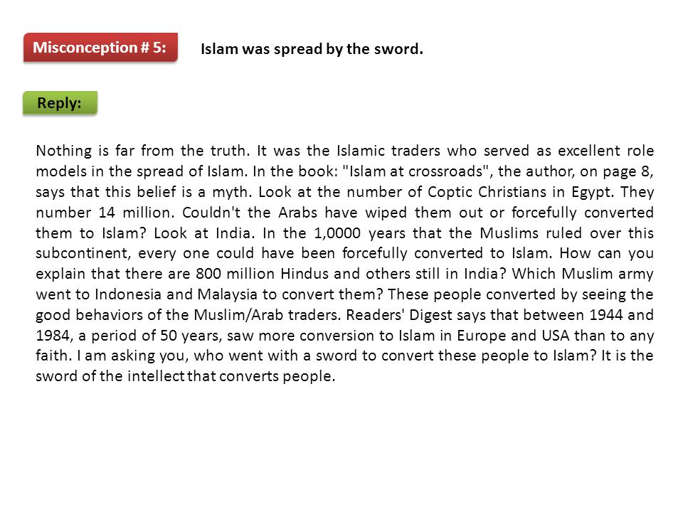 Reply: Misconception # 6: Muslims are fundamentalists.