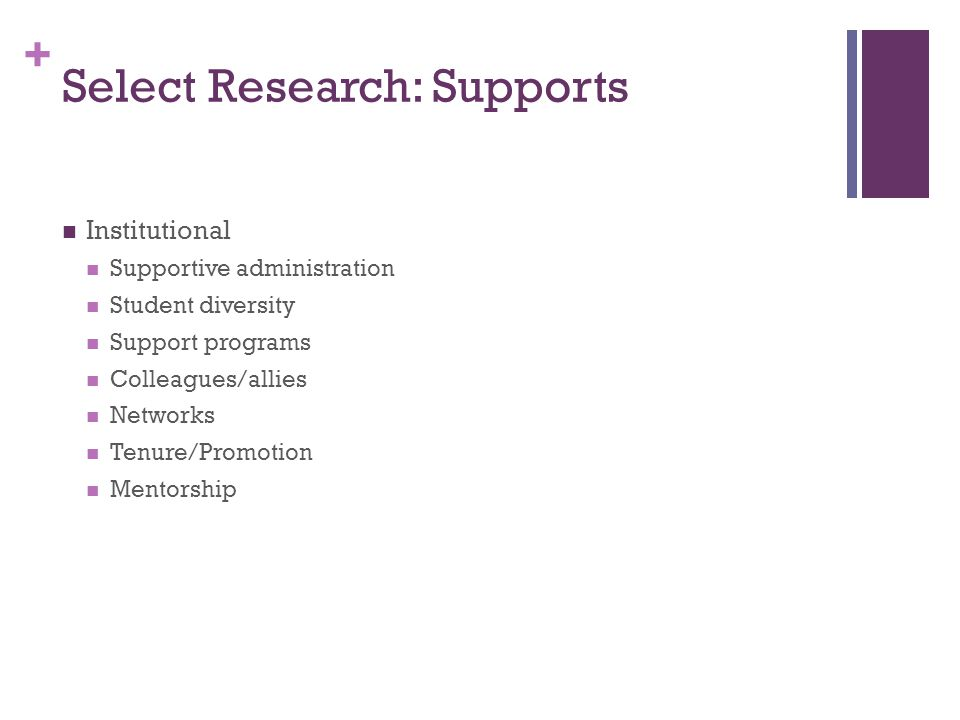 + Select Research: Supports Institutional Supportive administration Student diversity Support programs Colleagues/allies Networks Tenure/Promotion Mentorship