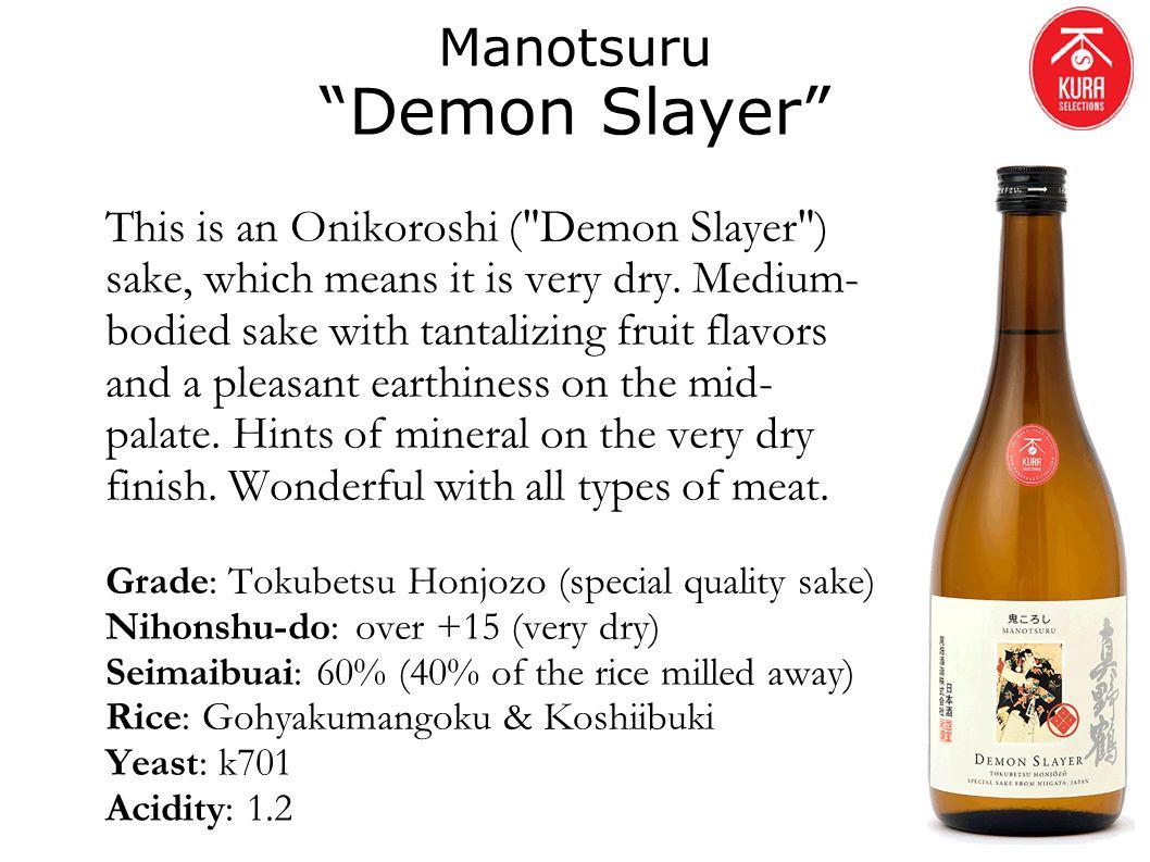 Manotsuru Demon Slayer This is an Onikoroshi (