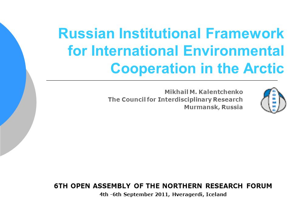 6TH OPEN ASSEMBLY OF THE NORTHERN RESEARCH FORUM 4th -6th September 2011, Hveragerdi, Iceland Russian Institutional Framework for International Enviro