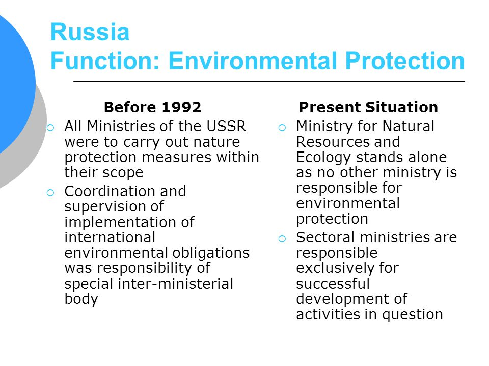 Russia Function: Environmental Protection Before 1992 All Ministries of the USSR were to carry out nature protection measures within their scope Coord