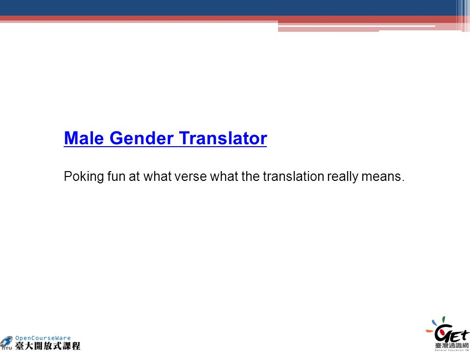 Male Gender Translator Poking fun at what verse what the translation really means.