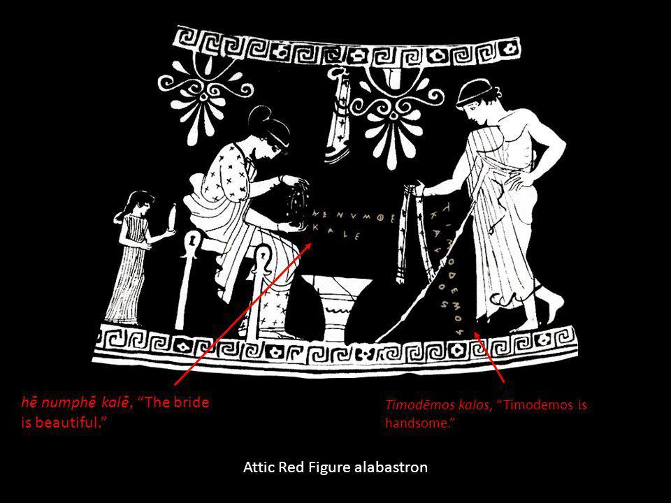 hē numphē kalē, The bride is beautiful. Timodēmos kalos, Timodemos is handsome. Attic Red Figure alabastron
