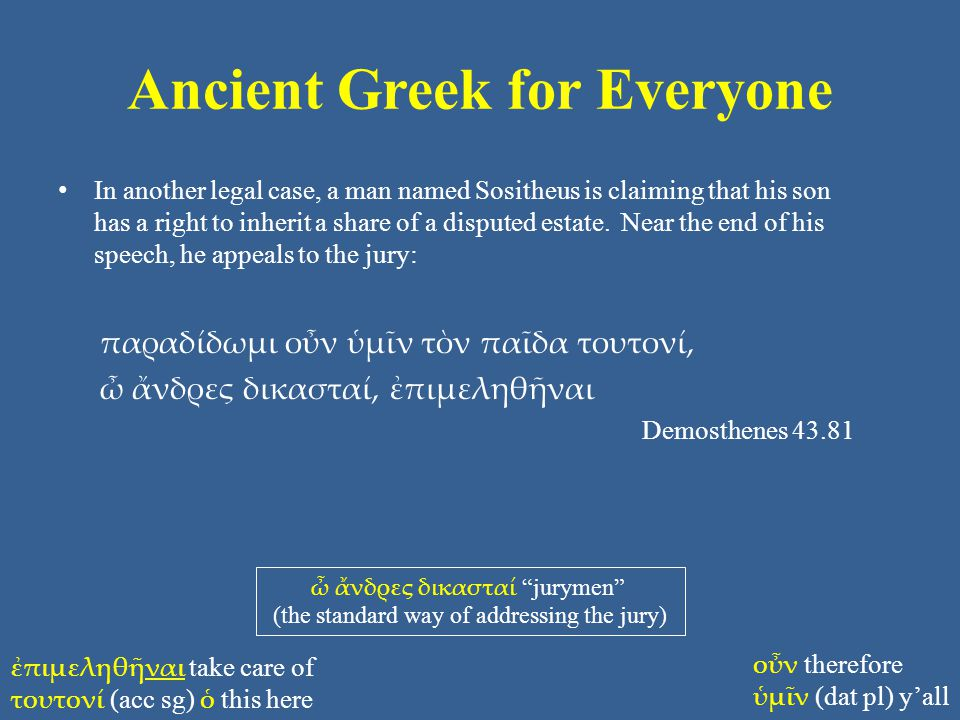 Ancient Greek for Everyone In another legal case, a man named Sositheus is claiming that his son has a right to inherit a share of a disputed estate.