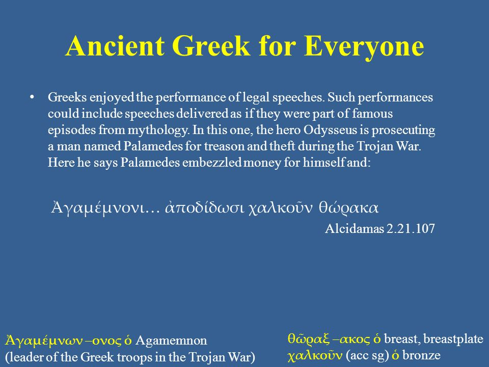 Ancient Greek for Everyone Greeks enjoyed the performance of legal speeches.