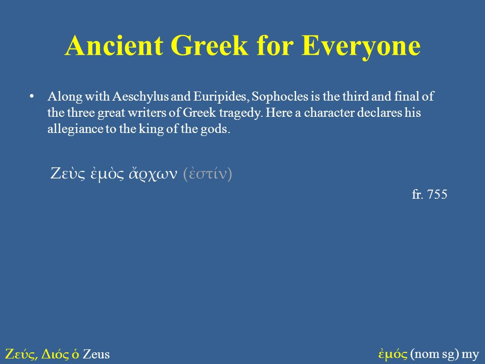 Ancient Greek for Everyone Along with Aeschylus and Euripides, Sophocles is the third and final of the three great writers of Greek tragedy.