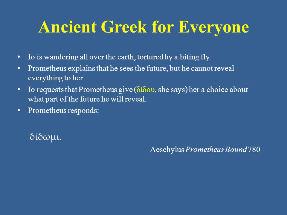 Ancient Greek for Everyone Io is wandering all over the earth, tortured by a biting fly.