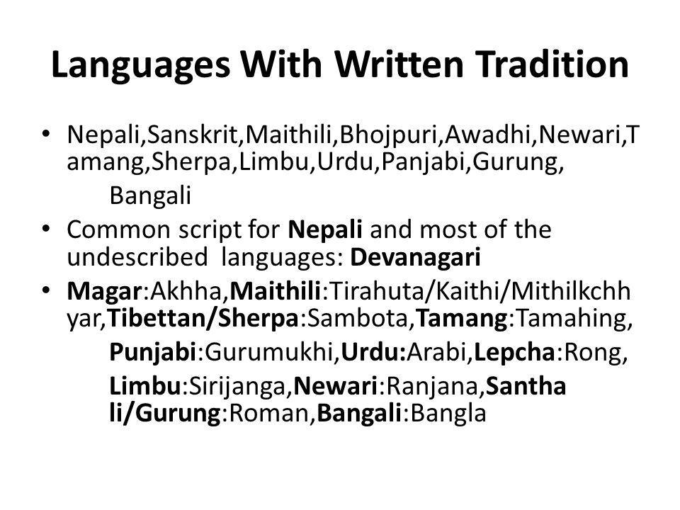 Constitutional Provision(Interim Constitution of Nepal 2007) Article 5.
