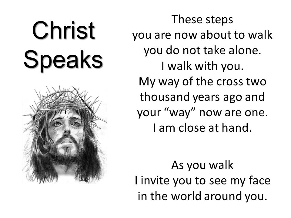 Christ Speaks These steps you are now about to walk you do not take alone.