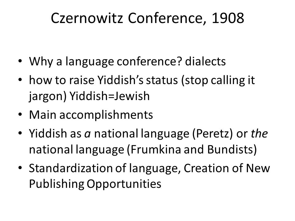 Czernowitz Conference, 1908 Why a language conference.