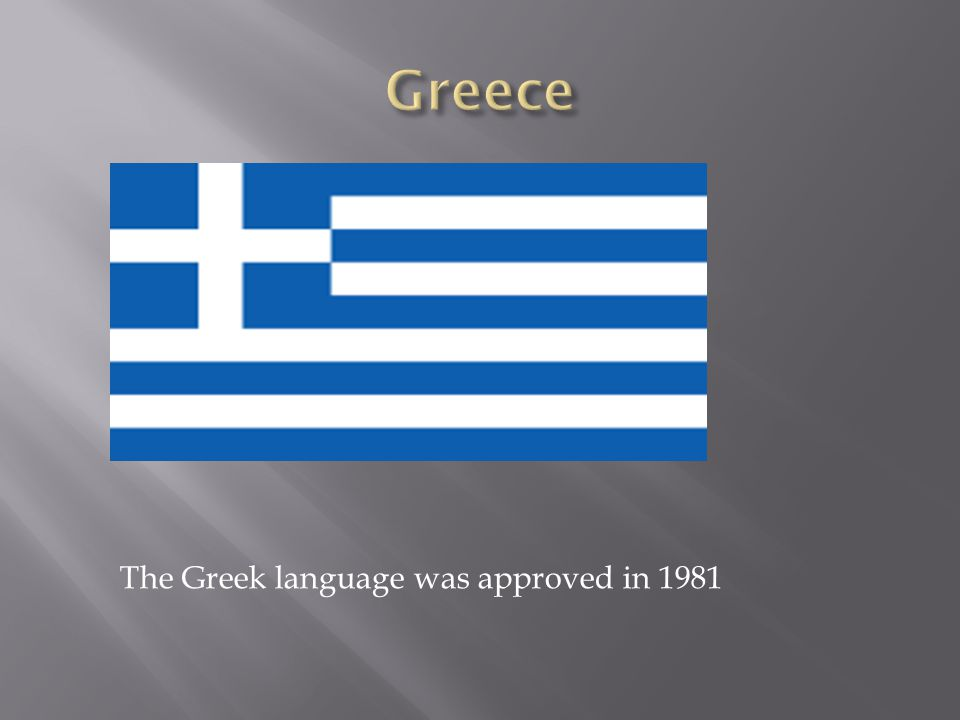 The Greek language was approved in 1981