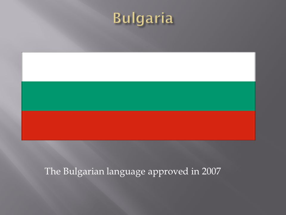 The Bulgarian language approved in 2007
