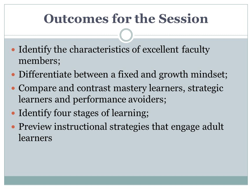 Outcomes for the Session Identify the characteristics of excellent faculty members; Differentiate between a fixed and growth mindset; Compare and cont