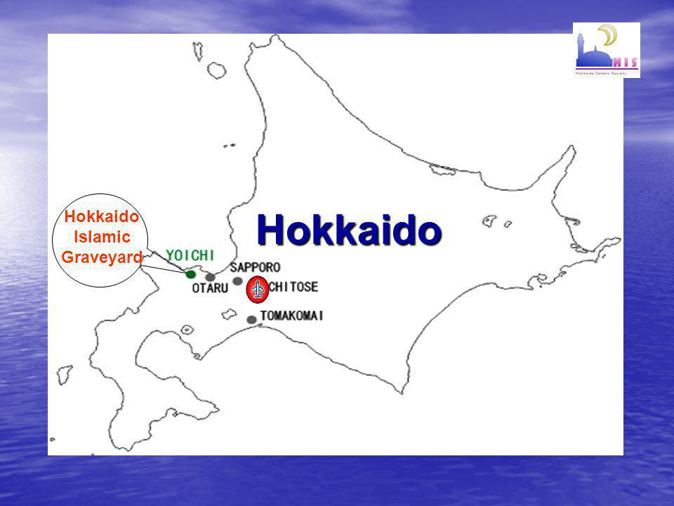 Hokkaido Islamic Graveyard Hokkaido