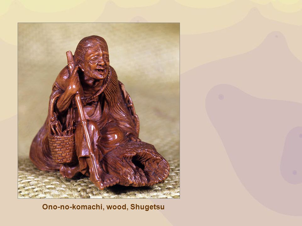 Ono-no-kom achi, wood, Shugetsu