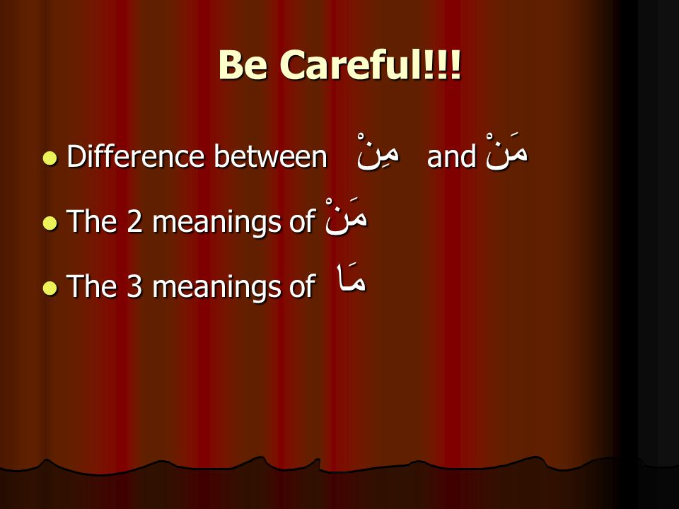 Be Careful!!.