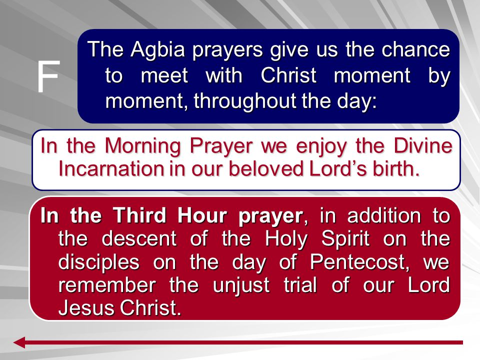 The Agbia prayers give us the chance to meet with Christ moment by moment, throughout the day: In the Morning Prayer we enjoy the Divine Incarnation i