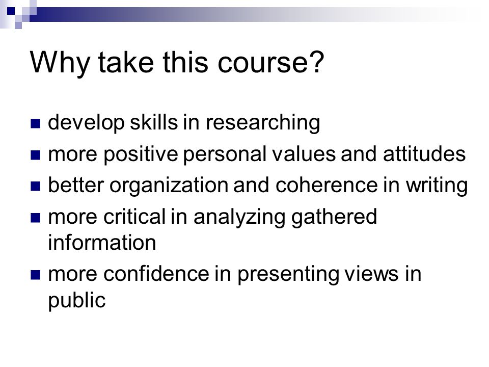 Why take this course.