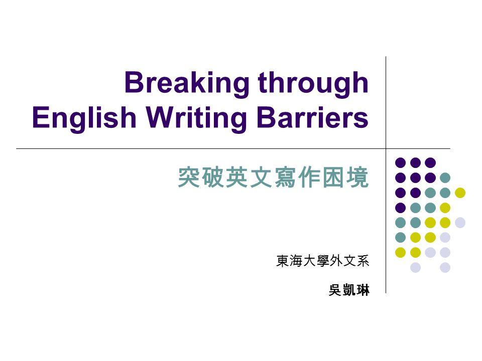 Breaking through English Writing Barriers