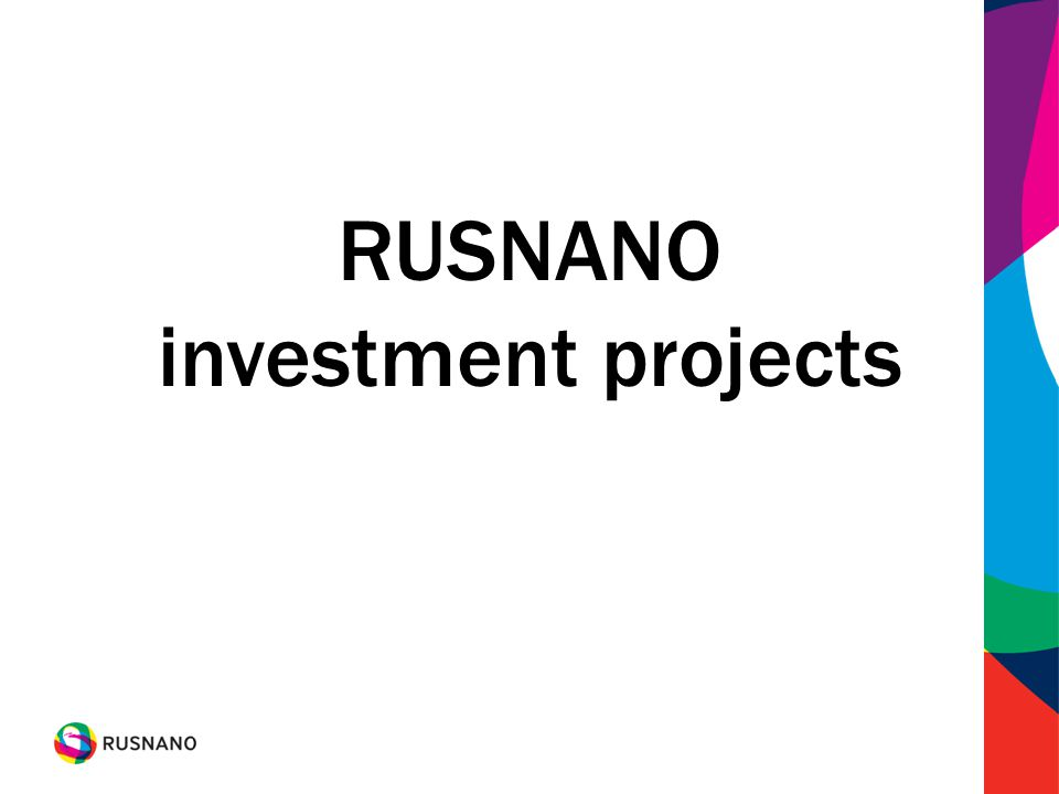 RUSNANO investment projects