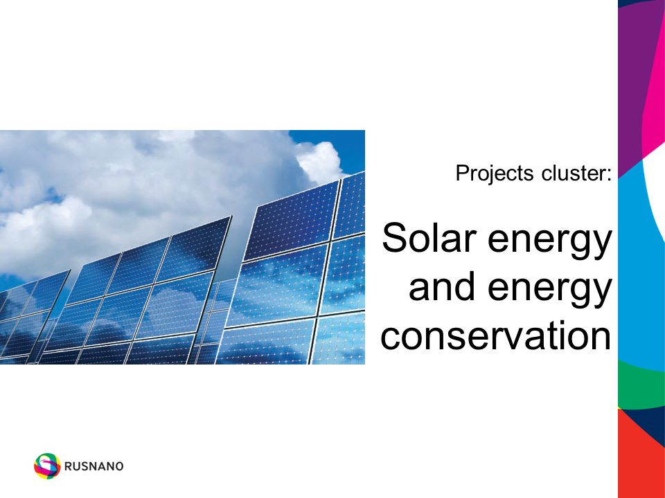 Projects cluster: Solar energy and energy conservation