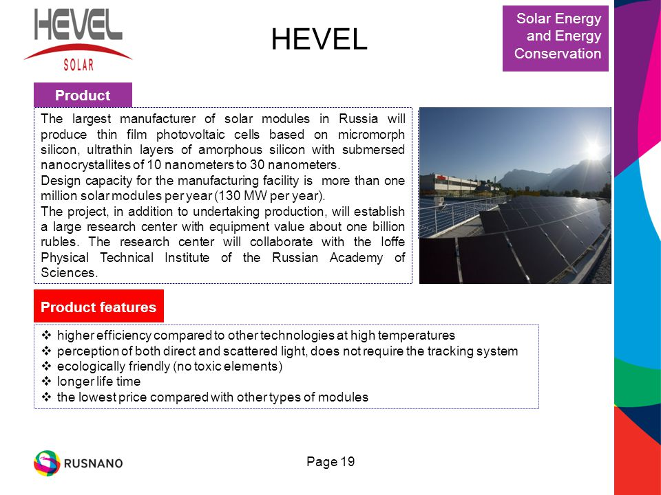 Solar Energy and Energy Conservation HEVEL Product The largest manufacturer of solar modules in Russia will produce thin film photovoltaic cells based on micromorph silicon, ultrathin layers of amorphous silicon with submersed nanocrystallites of 10 nanometers to 30 nanometers.