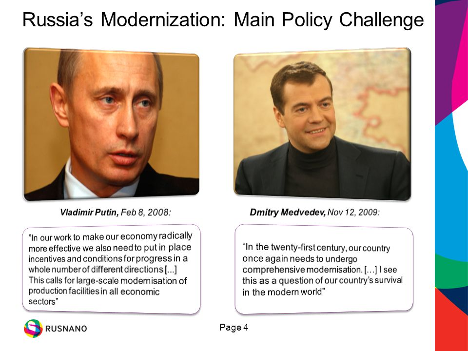 Page 4 Russias Modernization: Main Policy Challenge