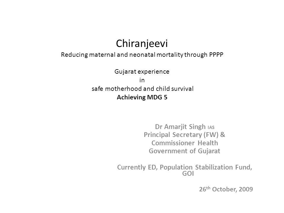 Why Chiranjeevi.