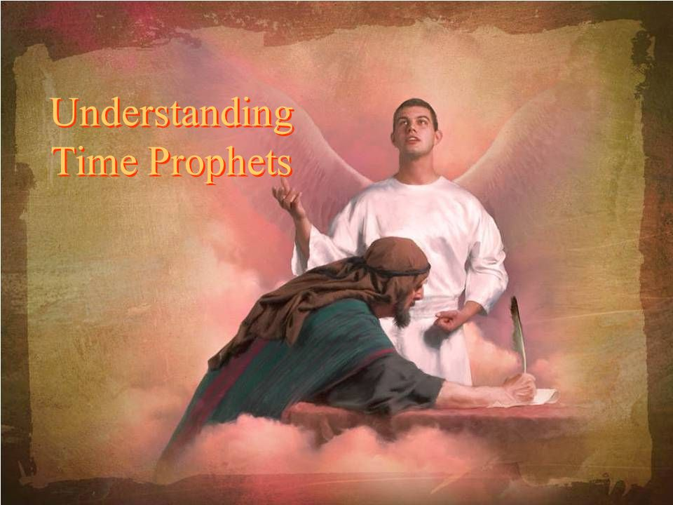 Test for Gods People The test of Gods people down through the ages has always been to accept the Spirit of Prophecy as it was being demonstrated in the Prophetic Message current for that day.