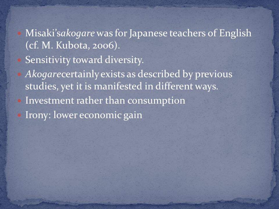 Misakisakogare was for Japanese teachers of English (cf.