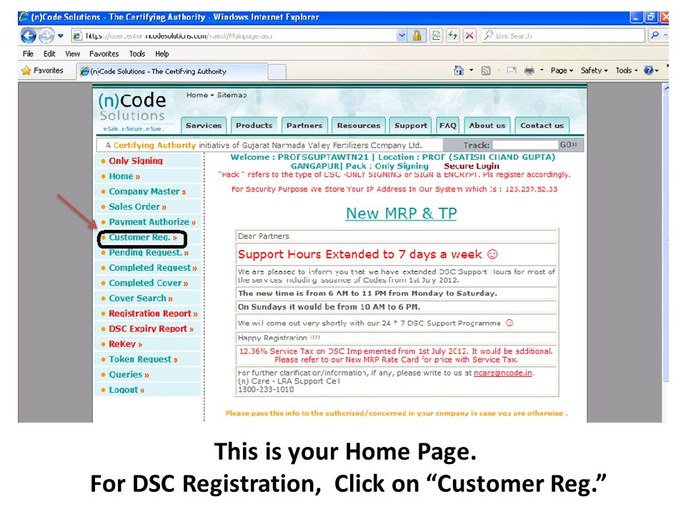 Fill Contact person e-mail id as support@ncodesolutions.com, and Payment Auth.