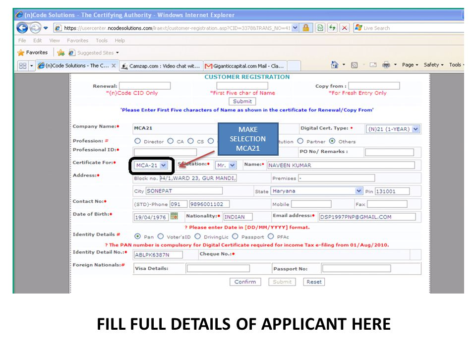 MAKE SELECTION MCA21 FILL FULL DETAILS OF APPLICANT HERE