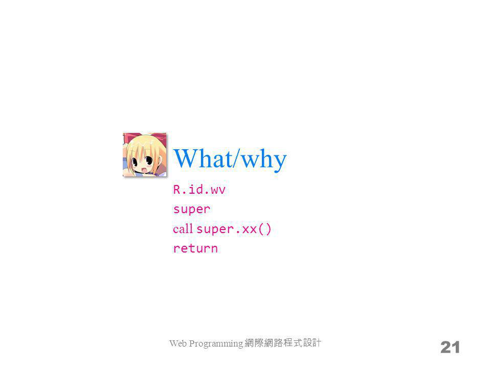 What/why Web Programming 21 R.id.wv super call super.xx() return