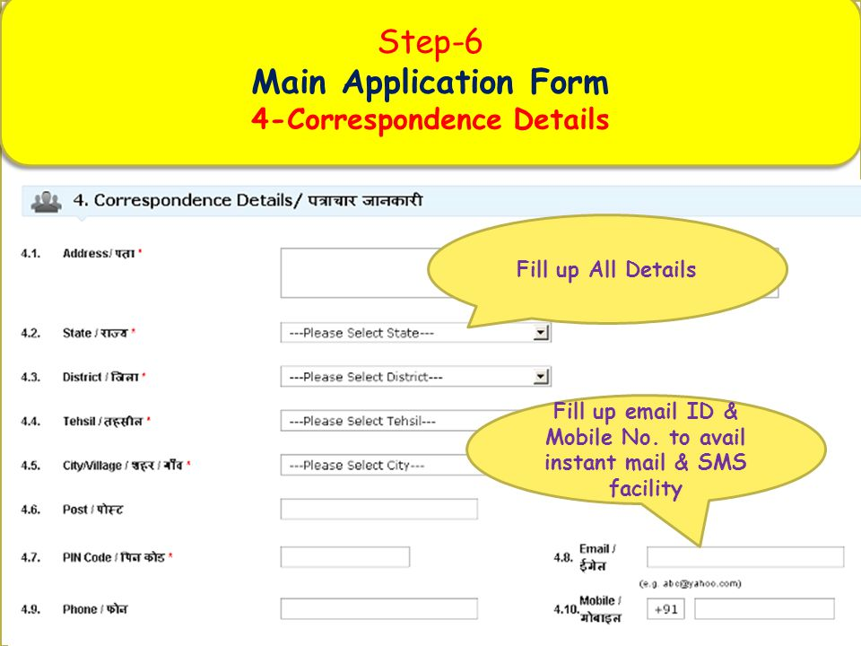 Step-6 Main Application Form 4-Correspondence Details Step-6 Main Application Form 4-Correspondence Details Fill up All Details Fill up email ID & Mobile No.