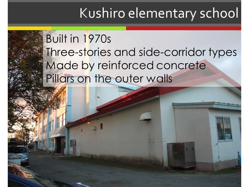 Kushiro elementary school Three-stories and side-corridor type. Made by reinforced concrete.