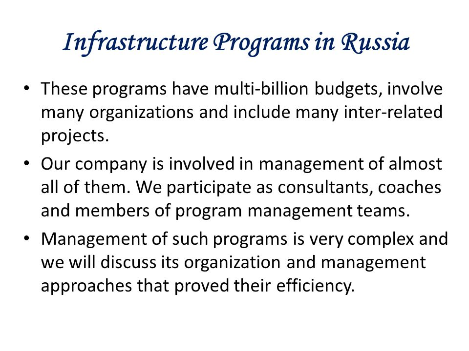 Infrastructure Programs in Russia These programs have multi-billion budgets, involve many organizations and include many inter-related projects.